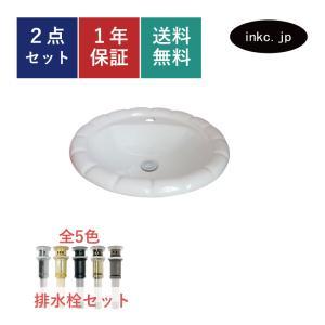洗面ボウル(おしゃれ・手洗い鉢・陶器洗面ボール・洗面台・埋込)W520×D480×H195 INK-0401006H|ink-co