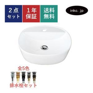 楕円型陶器洗面ボウル 置き型(オンカウンターシンク)・オーバーフロー無し W400×D400×H115 INK-0401044H|ink-co