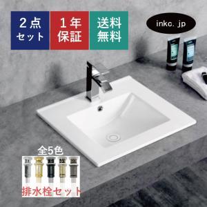 洗面ボウル(手洗い鉢・陶器洗面ボール・洗面台・埋め込み)W610×D460×H200 INK-0402001H|ink-co