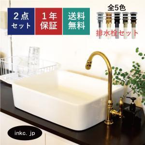 陶器洗面ボウル(手洗い鉢・陶器洗面ボール・手洗器・置き型・シンク)W480×D370×H135 INK-0402021H(AT78079A)|ink-co