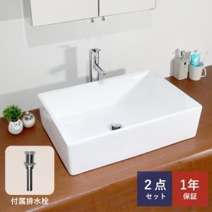 陶器洗面ボウル 置き型タイプ W600×D400×H160 INK-0402035H|ink-co