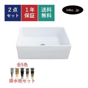 陶器洗面ボウル 置き型タイプ W460×D320×H160 INK-0402036H|ink-co