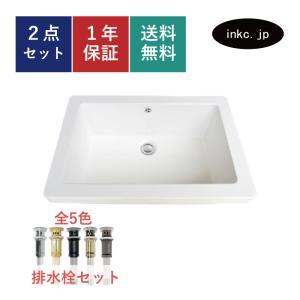 人工大理石洗面ボウルで、形状も多数あり、オリジナル洗面台製作など幅広く使用できます。店舗、ホテルでも...