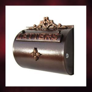 [過去取り扱った商品]アンティークポスト半円タイプ ブロンズ(右開口・アイアンポスト・メールボックス・郵便受け)spostbronze|ink-co