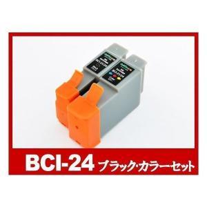 BCI-24 ブラック カラーセット キャノン Canon互換インクカートリッジ