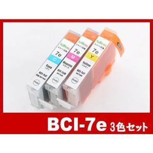 キャノン インク BCI-7eインクタンク3色マルチパック Canon キャノン互換インクカートリッジ {BCI-7E-3MP}