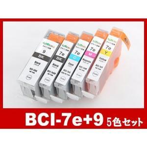 インクカートリッジ Canon BCI-7e+BCI-9PGBK 顔料ブラック 5色マルチパック キャノン互換インク{bci-7e+9pgbk-5}