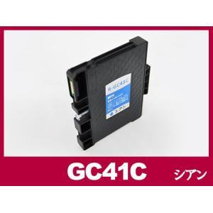 GC41C顔料シアン Mサイズ リコー RICOH互換インクカートリッジ {GC41C}