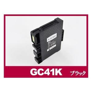 GC41K顔料ブラック Mサイズ リコー RICOH互換インクカートリッジ {GC41K}