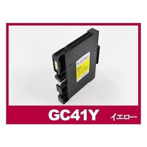 IPSiO-SG3100 / IPSiO-SG2100 / IPSiO-SG2100L / IPSi...