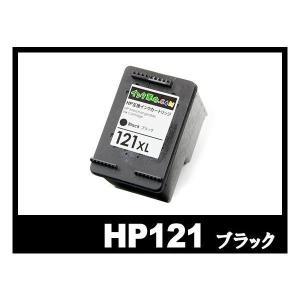 HP121XL CC641HJ ブラック大容量 ヒューレット・パッカード HPリサイクルインクカートリッジ {HP121BK}
