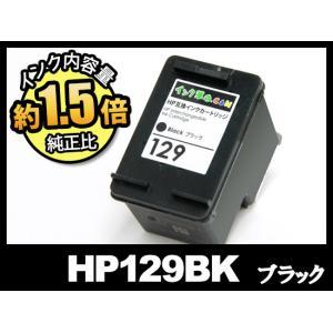 HP129 C9364HJ ブラック ヒューレット・パッカード HPリサイクルインクカートリッジ {HP129-01}
