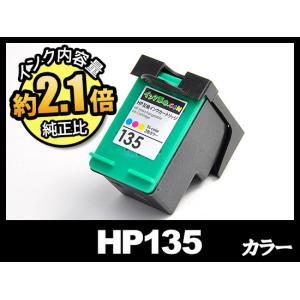 HP135 C8766HJ カラー ヒューレット・パッカード HPリサイクルインクカートリッジ {HP135-01}