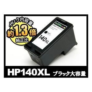 HP140XL CB336HJ ブラック大容量 ヒューレット・パッカード HPリサイクルインクカートリッジ {HP140XL-01}
