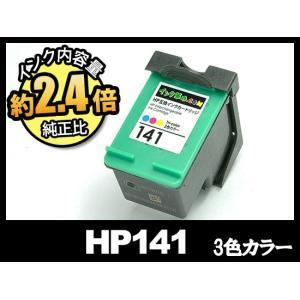 HP141 CB337HJ 3色カラー ヒューレット・パッカード HPリサイクルインクカートリッジ {HP141-01}
