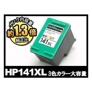 HP141XL CB338HJ 3色カラー大容量 ヒューレット・パッカード HPリサイクルインクカートリッジ {HP141XL-01}