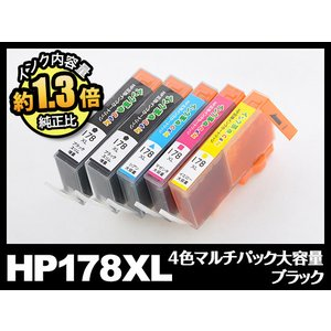 「商品仕様」  ■送料無料(沖縄・離島を除く) ■インク残量表示ICチップ付き ■対応プリンター: ...