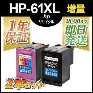 【商品仕様】 ■対応プリンター:   ENVY4500 / ENVY5530 / Officejet...