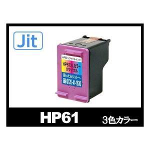 HP インク HP61XLCH564WA カラー増量 ヒューレット・パッカード HPリサイクルインクカートリッジ{HP61XLCL}