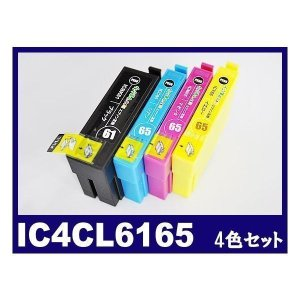 IC4CL6165 4色セット プリンターインク エプソン EPSON IC6165 シリーズ 互換インクカートリッジ {ic4cl6165}|ink-revolution