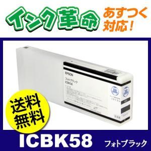 【適合プリンター】 PX-F10000 / PX-F10C6 / PX-F8000 / PX-F80...