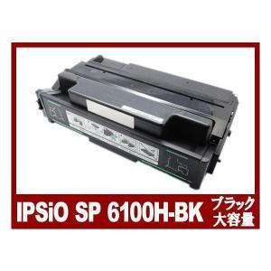 【商品情報】 ■商品名:IPSiO-SP6100H ブラック 大容量 プリンター リコー トナー i...