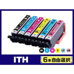 【商品情報】 ■商品名:ITH-6CL 6色セット プリンターインク エプソン インク ITH イチ...