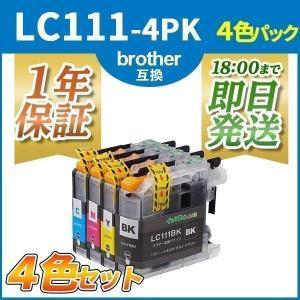 LC111-4PK 4色パック プリンターインク ブラザー(brother) 互換インクカートリッジ {LC111-4PK}