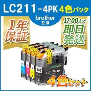LC211-4PK(4色パック)ブラザー[brother]互換インクカートリッジ {LC211-4PK}|ink-revolution