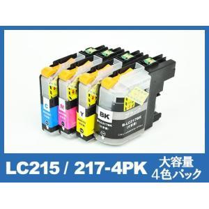 LC217/215-4PK 4色パック大容量 brother ブラザー互換インクカートリッジ {LC217/215-4PK}