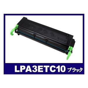 エプソン トナー LPA3ETC10 ブラック EPSON リサイクルトナーカートリッジ {LPA3ETC10}