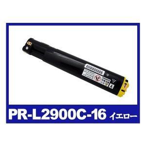 NEC トナー PR-L2900C-16 イエロー NECリサイクルトナーカートリッジ {PR-L2900C-16}