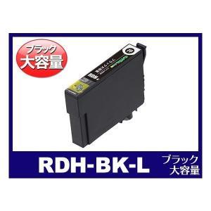 RDH-BK-L ブラック大容量 EPSON エプソン用互換インクカートリッジ {RDH-BK-L}|ink-revolution