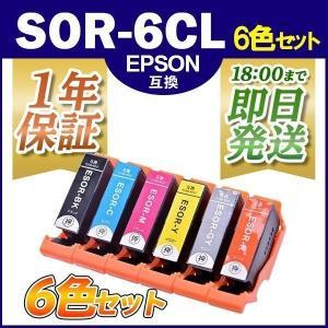 SOR-6CL 6色 セット プリンターインク エプソン EPSON ソリ SOR シリーズ 互換イ...