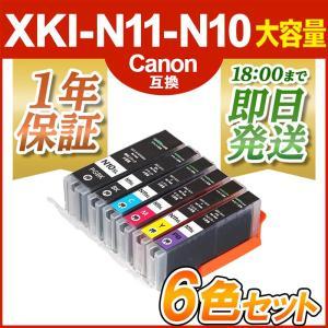 XKI-N11+N10-6mp 6色 セット プリンターインク キャノン Canon XKIN11 ...