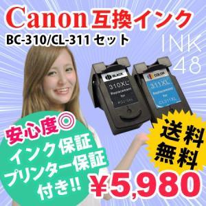 CANON BC-310/311 ブラック/3色カラー セット 互換インクカートリッジ キャノン B...