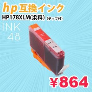 HP178XLM 互換インクカートリッジ ICチップ付 マゼンタ 単色|ink48
