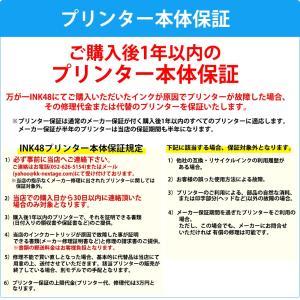 互換インク エプソン IC76 4色セット IC4CL76/76XXL PX-M5040F PX-M5041F PX-S5040 対応 メール便不可|ink48|08