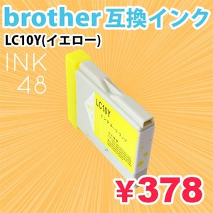 brother LC10Y 互換インクカートリッジ ブラザー LC10 イエロー 単色|ink48