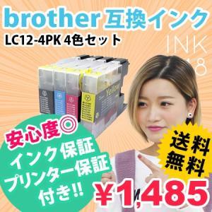 インクカートリッジ ブラザー LC12/12XL-4PK 4色セット 互換インク brother あすつく対応