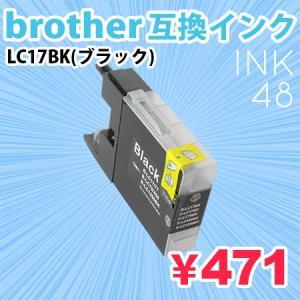 brother LC17BK 互換インクカートリッジ ブラザー LC17 ブラック 単色|ink48