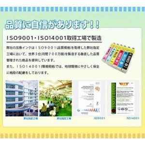 PGI-2+1BK 5色セット 互換インク キャノン あすつく PIXUS-MX7600 PIXUS-iX7000 対応|ink48|04