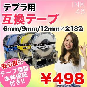 合計3,000円以上送料無料  テープ幅は、6mm / 9mm / 12mm から、カラーは全18色...