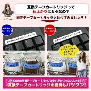 テプラテープ 互換テープ 24mm ラベル シール 強粘着 キングジム テプラPro プロ用 ink48 05