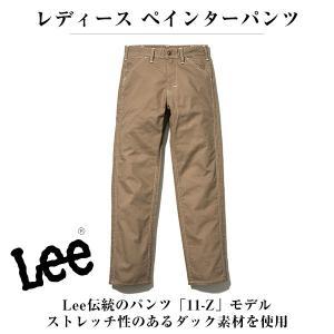 Lee レディース ペインターパンツ ネイビー カーキ キャメル Sサイズ Mサイズ Lサイズ XL...