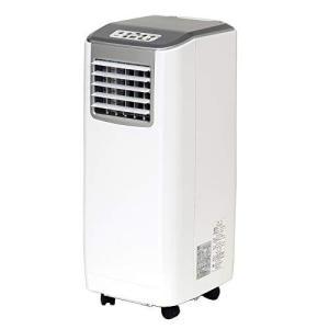広電 移動式クーラー ノンドレン方式 冷房 送風 除湿 リモコン タイマー 窓パネル付 排熱ダクト付 ドレンホース付 KEP252R|inkgekiyasu