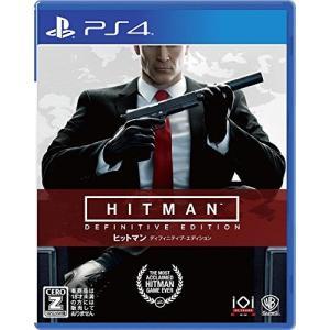 ヒットマン ディフィニティブ・エディション - PS4 【CEROレーティング「Z」】|inkgekiyasu