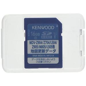 Kenwood(ケンウッド)カーナビ用地図ソフト2021年版 KNA-MD21A 黒 inkgekiyasu