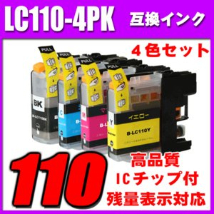 ブラザー インクカートリッジ brother インク LC110 4色セット(LC110-4PK)ブラザー プリンターインク メール便送料無料|inkhonpo