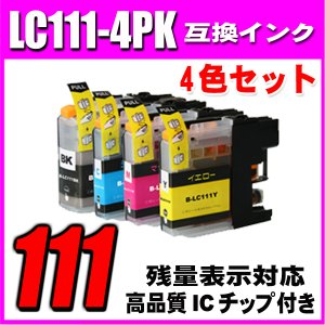LC111 プリンターインク インクカートリッジ プリンターインク  対応メーカー:brother(...